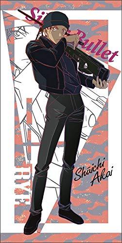 名探偵コナン 赤井秀一 ビジュアルバスタオル 3 約H600×W1200×D3mm