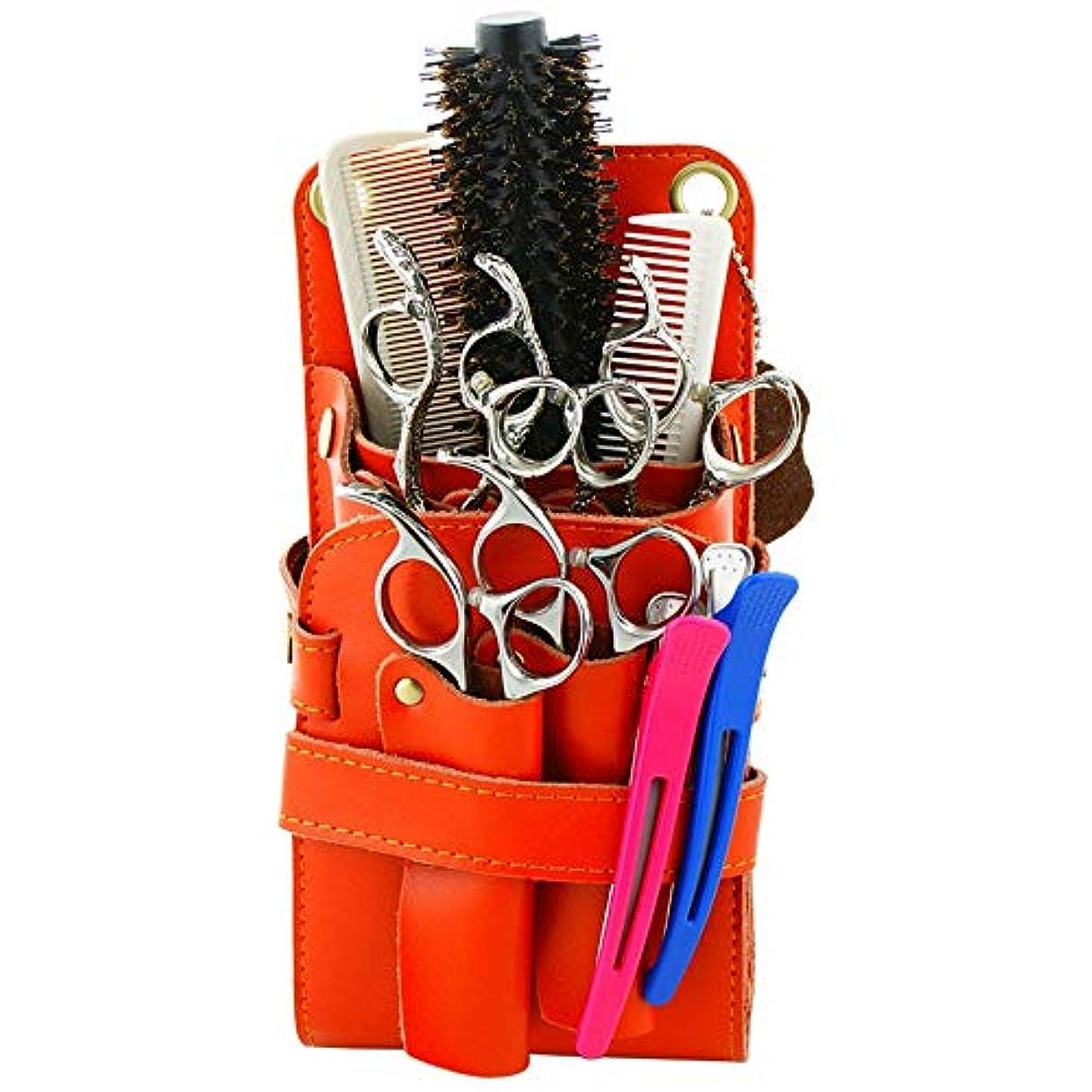 フィールド溢れんばかりの排除多機能ヘアスタイリストホルスターポーチ自分革理髪はさみ櫛櫛理髪ベルトポーチ モデリングツール (色 : オレンジ)