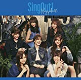【Amazon.co.jp限定】Sing Out! (TYPE-D)(ポストカード(TYPE D)付)