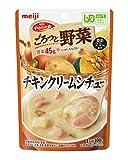 明治 やわらか食 ごろっと野菜 【区分1】 チキンクリームシチュー 100g×12袋