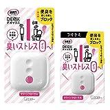 【まとめ買い】消臭力 DEOX デオックス トイレ用 消臭 芳香剤 置き型 クリーンフローラル 本体 6ml+つけかえ 6ml 消臭剤