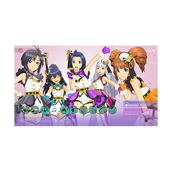 【PS4】アイドルマスター ステラステージの紹介画像10