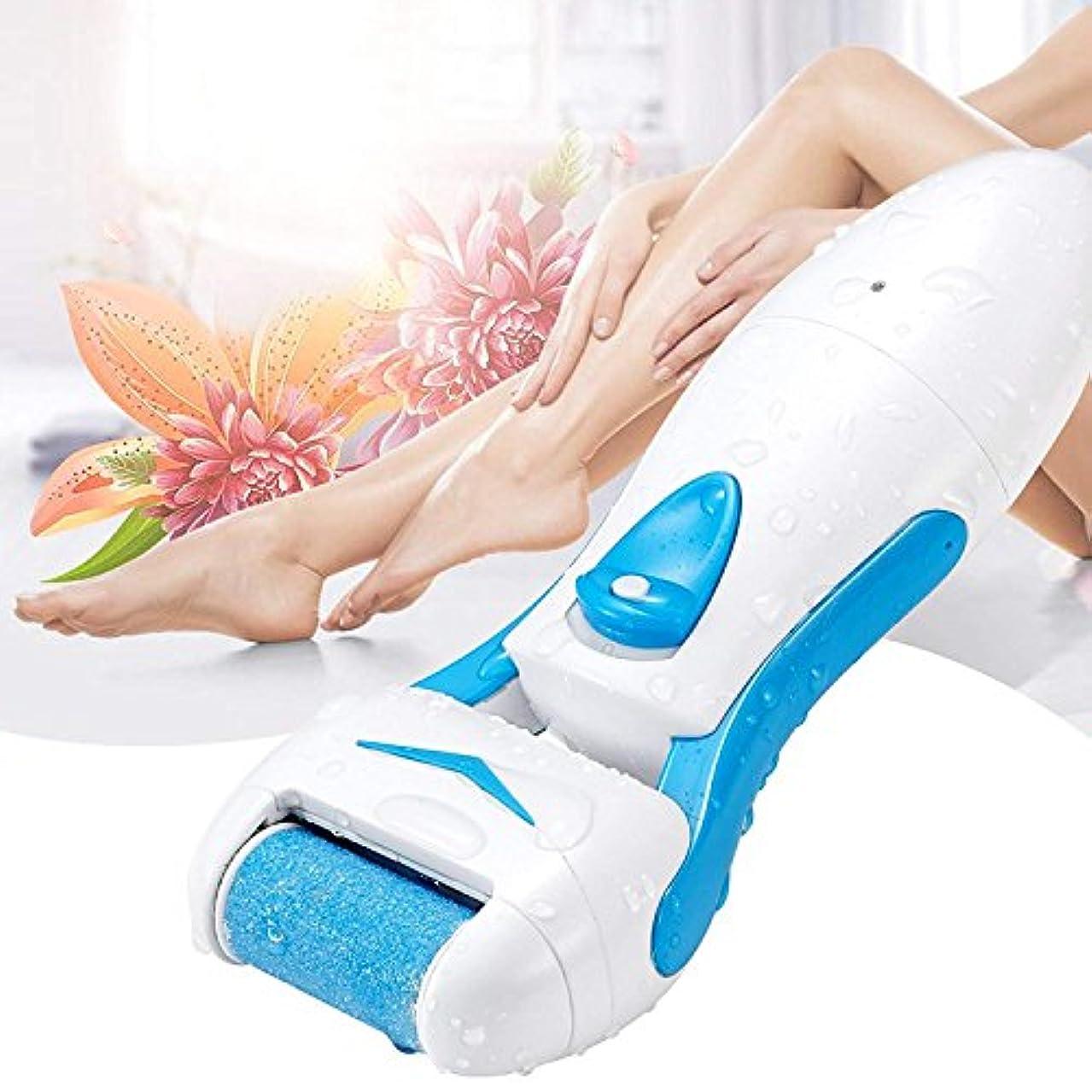 一病者旅行代理店fairycity 電動角質リムーバー 角質やすり アレルギー防止 かかと角質除去 電動角質ローラー 持ち運び便利