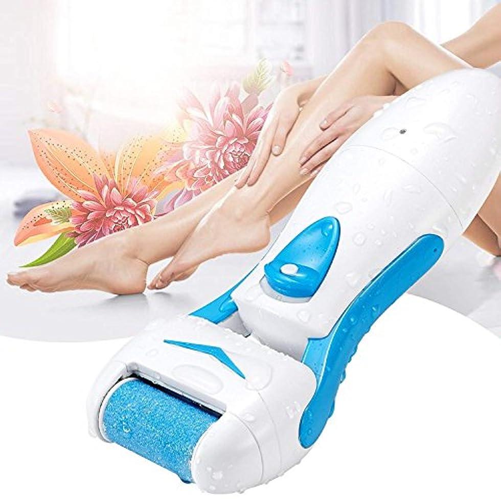 趣味医薬品火星fairycity 電動角質リムーバー 角質やすり アレルギー防止 かかと角質除去 電動角質ローラー 持ち運び便利