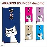 ARROWS NX F-05F (ねこ09) D [C021601_04] 猫 にゃんこ ネコ ねこ柄 メガネ アローズ スマホ ケース docomo