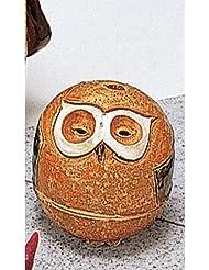 香炉 フクロウ 香炉(小) [R6xH7.3cm] HANDMADE プレゼント ギフト 和食器 かわいい インテリア