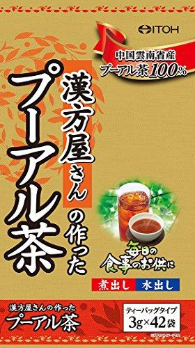 漢方屋さんの作ったプーアル茶(3g*42袋入)