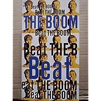 極東サンバ・イメージビデオアルバムBeat The BOOM