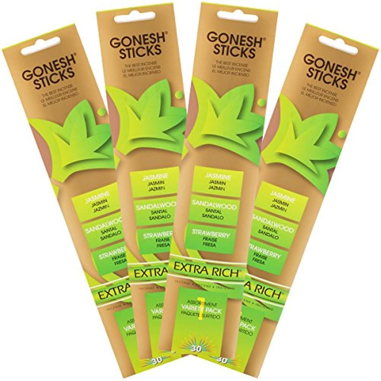 忙しい自伝歴史家Gonesh Incense Sticks – Extra Rich Variety Pack # 1 (ジャスミン、サンダルウッドand Strawberry ) Lot of 4