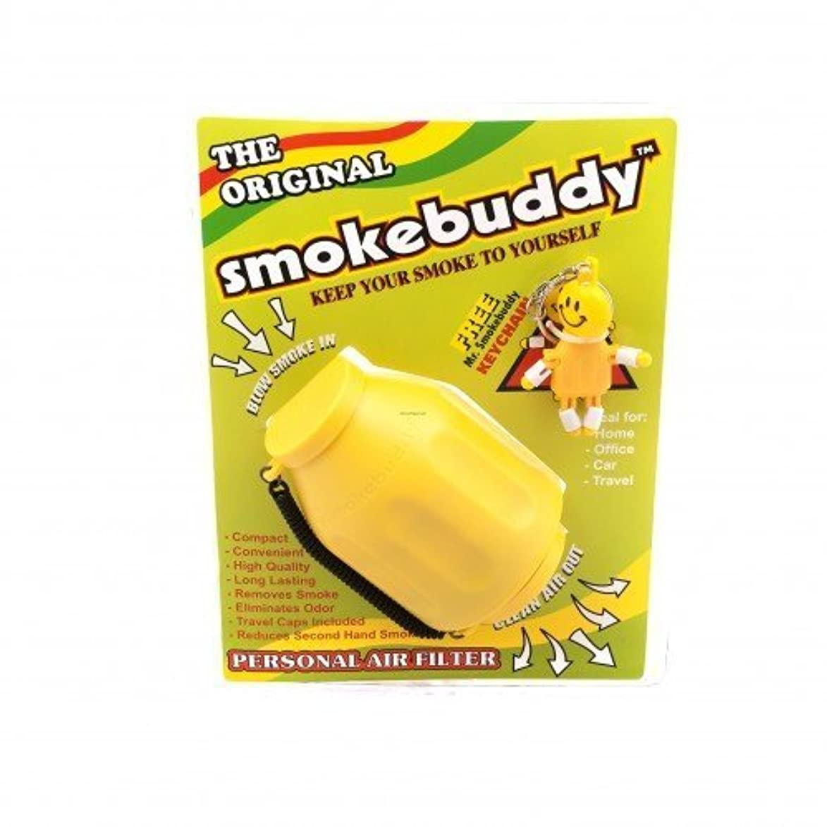 イエローSmoke Buddy – 個人Air Purifiery and Odor Diffuser by Smoke Buddy
