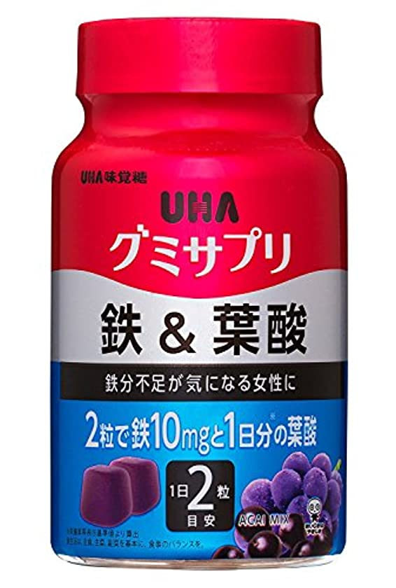 原点映画苦行UHAグミサプリ 鉄&葉酸 アサイーミックス味 ボトルタイプ 60粒 30日分