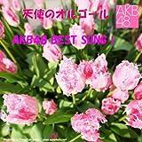 ポニーテールとシュシュ [Originally Performed by AKB48]