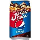 サントリー ペプシ ジャパンコーラ 340ml缶×24本