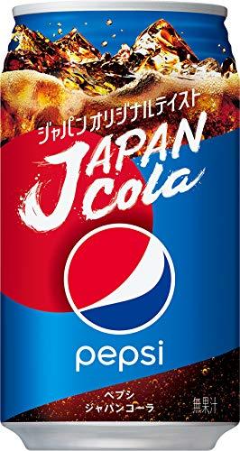 ペプシ ジャパンコーラ 340ml缶×24本