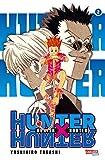 HUNTER×HUNTER 2
