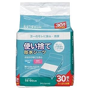 アイリスオーヤマ 防水シーツ 使い捨て 30枚...の関連商品3