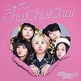 ニッポンChu!Chu!Chu!(通常盤) - ベイビーレイズJAPAN