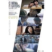 シネマファイターズ (豪華版)Blu-ray