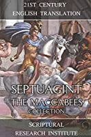 Septuagint: The Maccabees