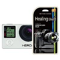 [Healing Shield] GoPro Hero 4 專用 プレミアム クリアタイプ 液晶保護フィルム 2枚