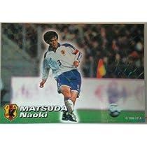 2001カルビーJリーグチップスカード【N-05松田直樹/横浜F・マリノス】フランス戦出場メンバーカード