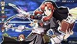 英雄伝説 空の軌跡 the 3rd Evolution - PS Vita 画像