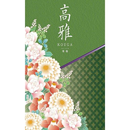 シャディ カタログギフト 高雅 (こうが) 寒椿 かんつばき 包装紙:くまモン
