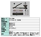 デュオPG 採風勝手口ドア用 ドアクローザー 内付用 LIXIL リクシル TOSTEM トステム (ダークグレー(G) / G-01-BZMH)