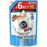 【大容量】 除菌ジョイ コンパクト 食器用洗剤 超特大 1050ml