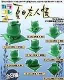 カラコレ 夏目友人帳 BOX