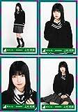 欅坂46 5thシングル 避雷針 MV衣装 ランダム生写真 4種コンプ 上村莉菜