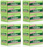 Palmolive Bar Soap 12 Pack ~ Palmolive Hand And Body Soap | Bar Soap For Men Bar Soap For Women (Palmolive Bar