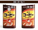 glo グロー ケース 専用 PUレザー ハードケース カバー おもしろ パロディ2 プリント 日本製 02 コーヒー