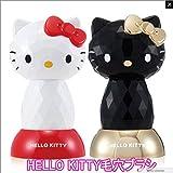 (トソウン)[TOSOWOONG] HELLO KITTY 4D電動毛穴ブラシ [海外直送品]