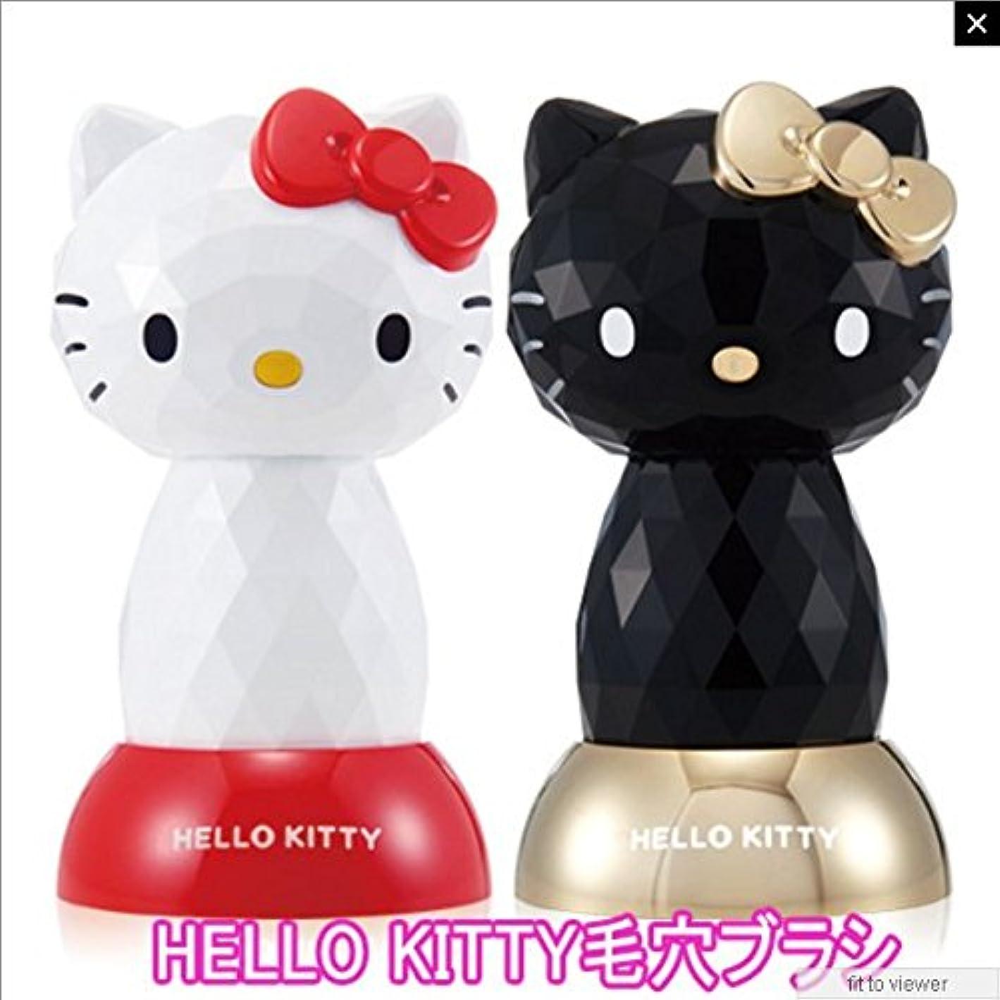 配列収入日曜日(トソウン)[TOSOWOONG] HELLO KITTY 4D電動毛穴ブラシ [海外直送品]