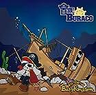 首領!BURACO【通常盤:D】(在庫あり。)