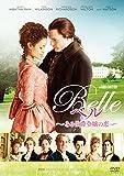 ベル―ある伯爵令嬢の恋―[DVD]