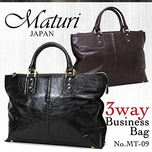 va- MT-09-ma 3way ブリーフケース Maturi マトゥーリ No.MT-09 ブラウン