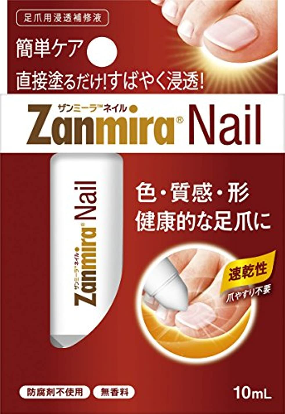 塊事業内容運賃ザンミーラ ネイル Zanmira Nail 10ml 足爪用浸透補修液