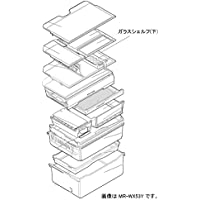 【部品】三菱 冷蔵庫 ガラスシェルフ(下) 対象機種:MR-WX53Y MR-WX53Y-BR1 MR-WX53Y MR-WX53Y-P1