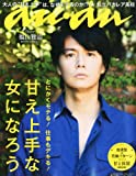 an・an (アン・アン) 2012年 10/17号 [雑誌] [雑誌] / マガジンハウス (刊)