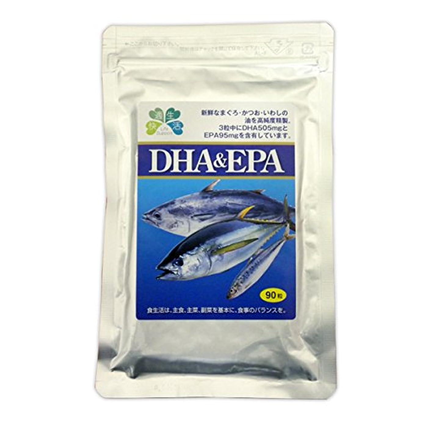 危険バラ色促進する快適生活 DHA&EPA 4袋