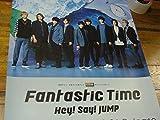 B2大 ポスター Hey Say JUMP Fantastic Time ヘイセイ