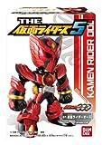 THE 仮面ライダーズ5 BOX (食玩)