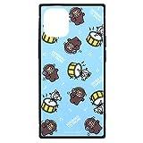 グルマンディーズ けんさくとえんじん iPhone12 mini(5.4インチ)対応 スクエアガラスケース ブルー KTE-06B