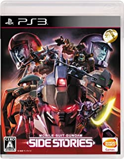 機動戦士ガンダム サイドストーリーズ - PS3 (B00IJ1YWHE) | Amazon price tracker / tracking, Amazon price history charts, Amazon price watches, Amazon price drop alerts