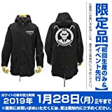 新日本プロレスリング L・I・J オールプリントTシャツ ホワイト Lサイズ