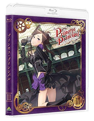 プリンセス・プリンシパル III Blu-ray 特装限定版[Blu-ray/ブルーレイ]