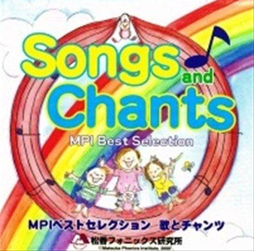 Songs and Chants 歌とチャンツのCD