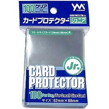 カードプロテクタージュニア (対応カードサイズ:59mm×86mm)